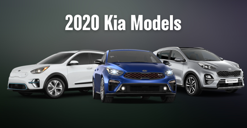 2020 Kia Must-Haves
