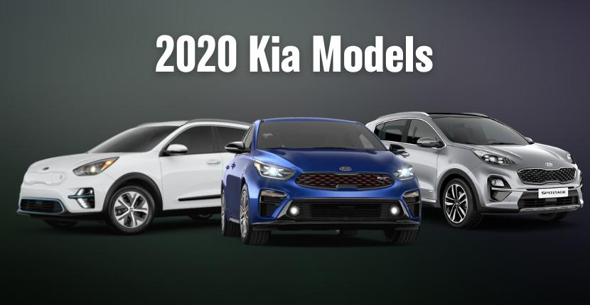 2020 Kia Models